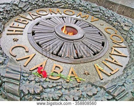 Kiev, Ukraine - Mar 11, 2012: Everlasting Flame On Monument Devoted To Victory In World War Ii On Ma