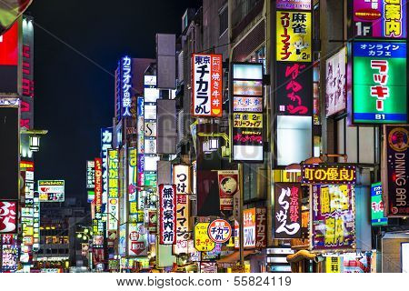 TOKYO - DECEMBER 29: Billboards in Shinjuku's Kabuki-cho district December 29, 2012 in Tokyo, JP. The area is a nightlife district known as Sleepless Town.