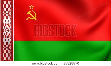 Flag Of Byelorussian Ssr (1920-1991)