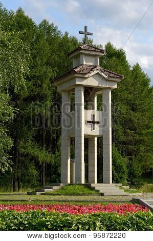 Monument to Spaniards who died in the Great Patriotic War