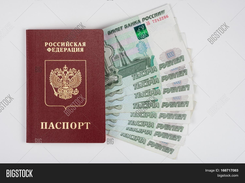 займ без паспорта отзывы