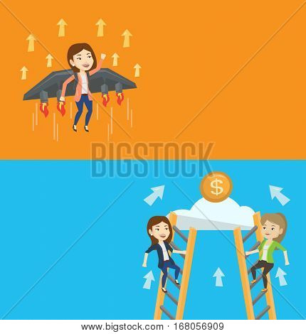 Two business banners with space for text. Vector flat design. Horizontal layout. Business women competing for the money. Competitive women climbing the ladder on a cloud. Business competition concept.