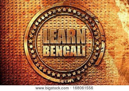learn bengali, 3D rendering, grunge metal stamp