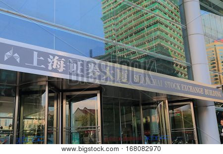 SHANGHAI CHINA - NOVEMBER 1, 2016: Shanghai Stock Exchange. Shanghai Stock Exchange one of the two stock exchanges operating independently in China.