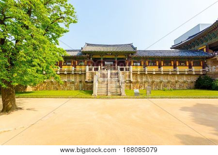 Gyeongju Bulguksa Lotus Flower Seven Treasures H