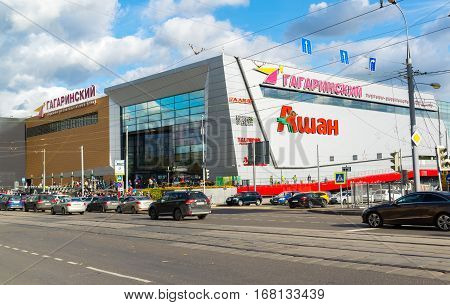 Moscow, Russia - November 01.2016. Shopping and an entertainment complex Gagarin