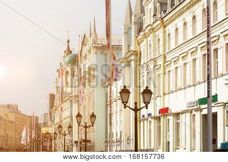 MOSCOW - SEPTEMBER 22 2015: Cityscape view of Nikolskaya Street. This is a pedestrian area with luxurious shops in the Kitay-Gorod district.