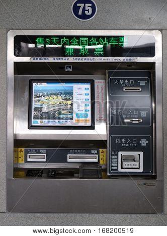 HANGZHOU - FEBRUARY 21: Ticket machine, Hangzhou East railway station is one of the largest railway hub in Asia, in Hangzhou, China, February 21, 2016.
