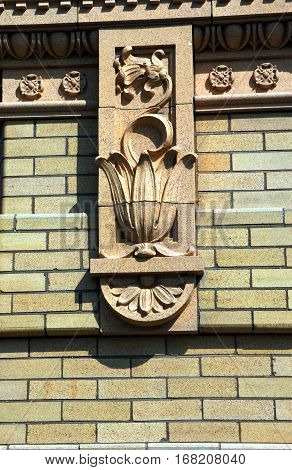Decorative stonework on exterior of old train depot in Livingston Montana.