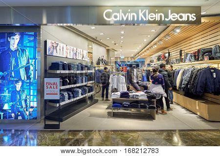 HONG KONG - CIRCA JANUARY, 2016: a Calvin Klein Jeans store in Hong Kong. Calvin Klein Inc. is an American fashion house founded by the fashion designer Calvin Klein.