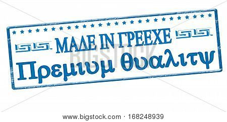 Stamp with text made in Greece hight quality inside vector illustration