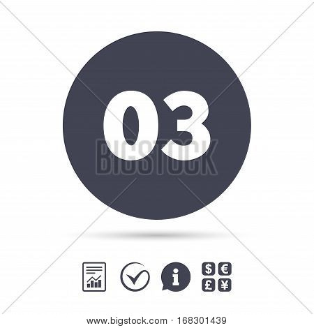 Third step sign. Loading process symbol. Step three. Report document, information and check tick icons. Currency exchange. Vector
