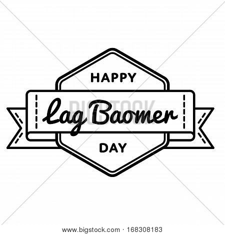 Happy Lag Baomer emblem isolated vector illustration on white background. 14 may jewish traditional holiday event label, greeting card decoration graphic element