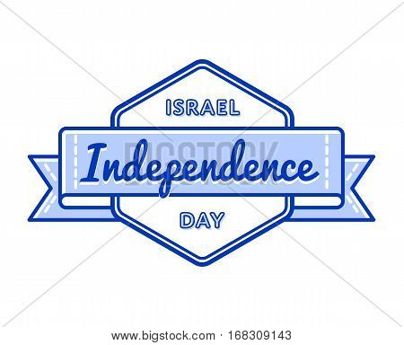 Israel Independence emblem isolated vector illustration on white background. 2 may jewish patriotic holiday event label, greeting card decoration graphic element