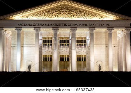 ASTANA, KAZAKHSTAN - August 15, 2016 : State opera and ballet theatre