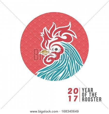 2017 chinese new year of the rooster illustration.