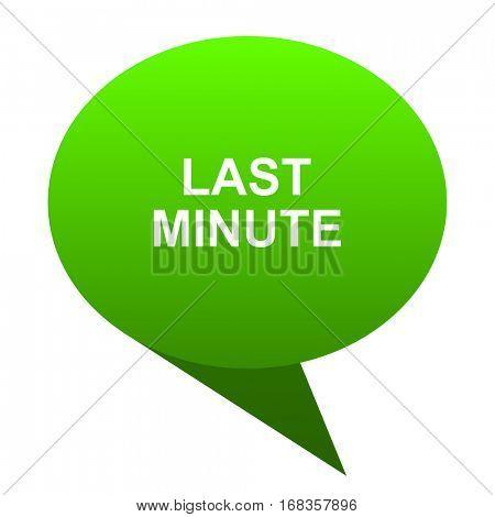 last minute green bubble web icon
