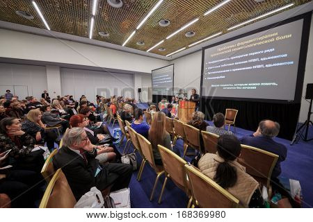MOSCOW, RUSSIA - NOV 13, 2015: People in congress park of Radisson Royal Ukraine hotel during international congress Manage Pain.