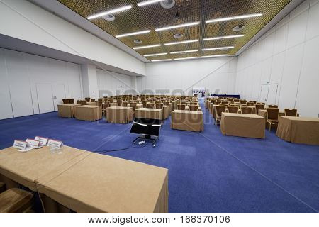 MOSCOW, RUSSIA - NOV 13, 2015: Empty auditorium in congress park of Radisson Royal Ukraine hotel during international congress Manage Pain.