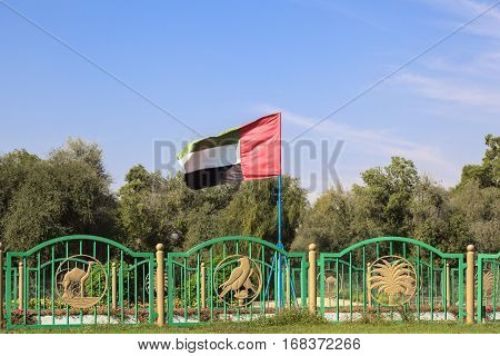 National flag of the UAE in Liwa Oasis town. United Arab Emirates Middle East