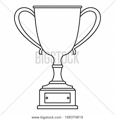 Trophy cup icon. Outline illustration of trophy cup vector icon for web