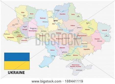 Administrative and political map of Ukraine with flag