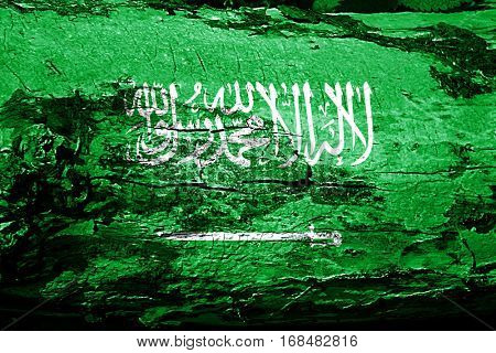 Saudi Arabia flag with grunge texture
