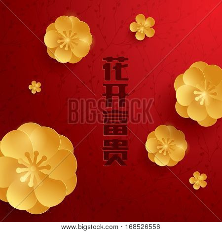 Vector Paper Graphic of blossom. Translation: Blooming season brings wealth.