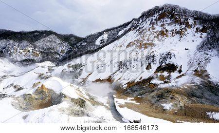 Noboribetsu Onsen Snow Winter National Park