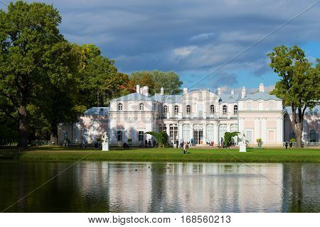 LOMONOSOV, RUSSIA - SEPTEMBER 20, 2015: A water landscape with the Chinese palace. September in the palace park of Oranienbaum