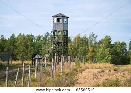 LEBYAZH'YE, RUSSIA - SEPTEMBER 20, 2015: Watchtower above the forbidden zone September day