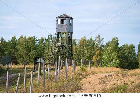 LEBYAZH'YE, RUSSIA - SEPTEMBER 20, 2015: Watchtower above the forbidden zone September day