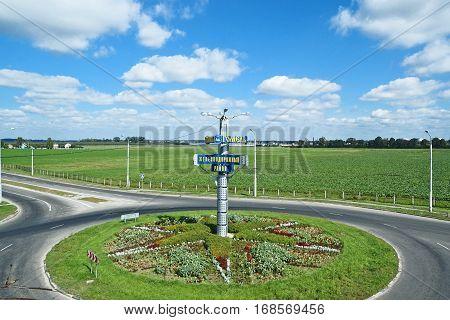 Gomel, Belarus, August 22, 2006: Road Interchange. Cosmonaut Avenue.