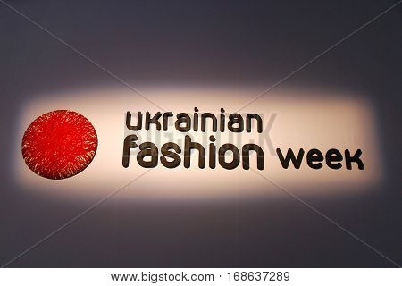 KYIV, UKRAINE - OCTOBER 13, 2016: Logo of 39th Ukrainian Fashion Week on the wall at Mystetsky Arsenal in Kyiv