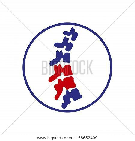 Vector logo template. Human spine. Isolated. Spine medical center, clinic logo element. Flat modern silhouette illustration.