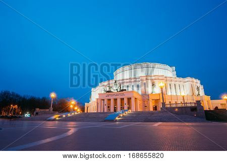 Minsk, Belarus - April 5,2016: The National Academic Bolshoi Opera And Ballet Theatre Of The Republic Of Belarus In Minsk Belarus. Night Illumination.