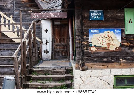 Drvengrad,  Serbia - August 17, 2016. Stanly Kubric Theatre in Drvengrad village, built by director  Kusturica  every January there is a international film and music festival Kustendorf held