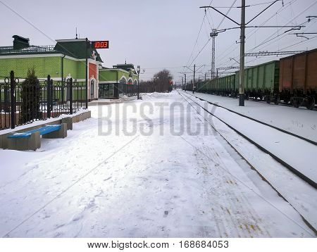 General view Rokovata Train Station in the city of Krivoy Rog in the Ukraine in the winter