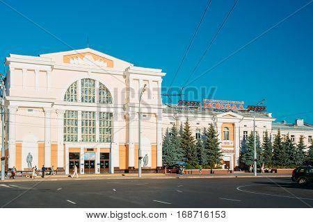 Gomel, Belarus - August 10, 2016: Railway Station Building In Sunny Summer Day In Gomel Belarus.