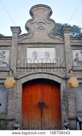 Gateway in Ancient Jinli Walking Street in Wuhou Ci, City of Chengdu, Sichuan Province, China.