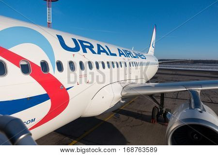Moscow, Russia - September 19, 2016: Aircraft Russian Ural Airlines before taking off at day time in Domodedovo airport