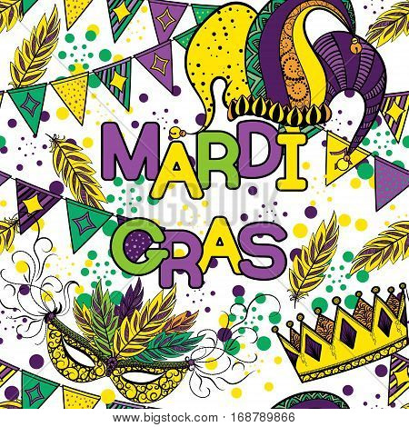 Mardi Gras seamless pattern. Colorful background with carnival mask and jester's hat, crowns , feathers, ribbons and flags. Vector illustration