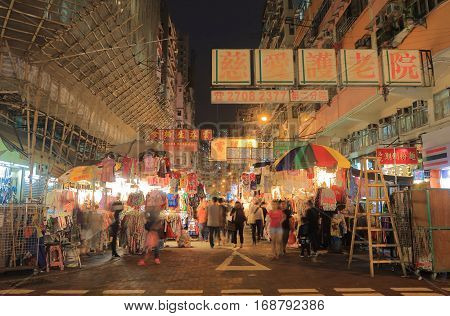 HONG KONG - NOVEMBER 9, 2016: Unidentified people visit Fuk Wa street market. Fuk Wa street is a street market with numerous stalls selling varieties of goods like old books and clothes.