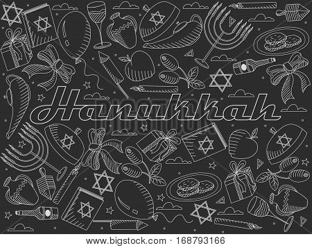 Hanukkah line art design vector illustration chalky. Separate objects. Hand drawn doodle design elements.