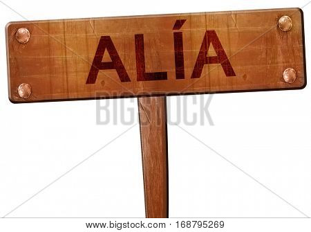 Alia road sign, 3D rendering