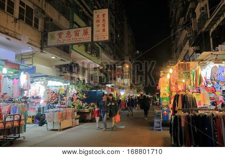 HONG KONG - NOVEMBER 9, 2016: Unidentified people visit Tung Choi Street night market. Tung Choi Street night market is one of the most well- known street markets in Hong Kong.