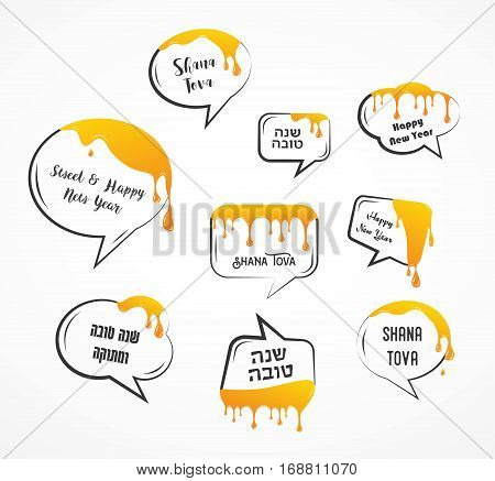 Speech bubbles with greetings for Jewish holiday Rosh Hashanah with honey drops and leak. vector illustration