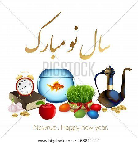 Set for Nowruz holiday. Iranian new year.