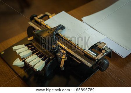 old typewriter for the blind reading touch