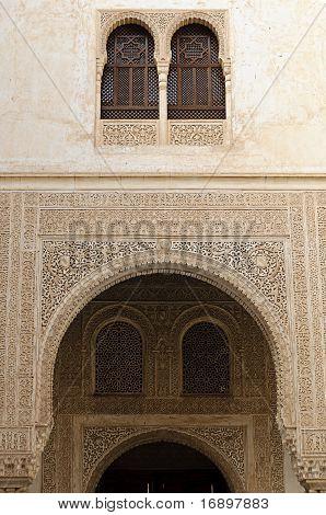 Alhambra - Nasrid Palace (palacio Nazaries)